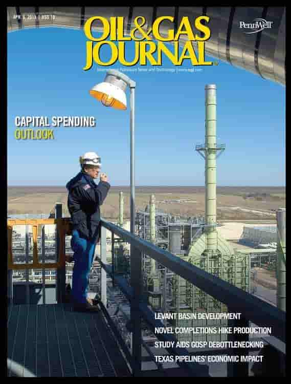 Oil & Gas Journal by Pennywell Publishing - the premier source for international oil and gas news and technology exploration, drilling, production, processing and transportation